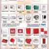 Macromancie-AGni-Fire_alarm-Security-Alarm-PA-Talkback-SYstem-9990155999
